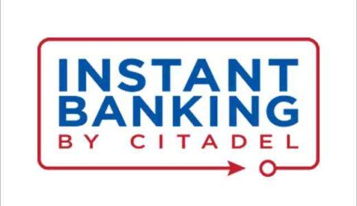 オンラインカジノ対応のインスタントバンキングは、オンラインバンキング専用の入金システム