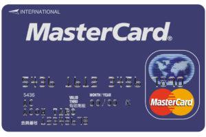 mastercard 300x200 - ベラジョンカジノのアメックス(アメリカンエキスプレス)入金方法を図解説明で解説。手数料、入金限度額、最低入金額まとめ