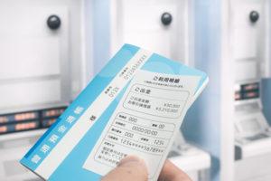 pixta 30299124 S 300x200 - ベラジョンカジノの出金方法の説明。出金限度額、出金手数料、出金条件の比較まとめ