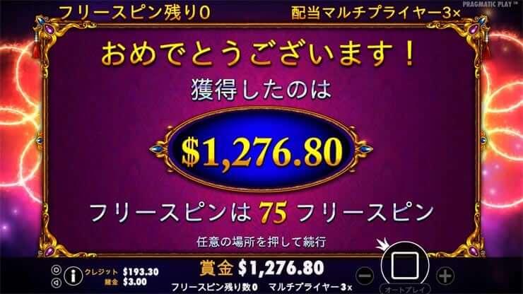 10 - オンラインカジノのスロットゲームの遊び方とルール解説!スロット攻略&必勝法も紹介します。