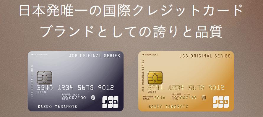 1432 3 - ベラジョンカジノのJCBクレジットカード入金方法を図解説明で解説。手数料、入金限度額、最低入金額まとめ