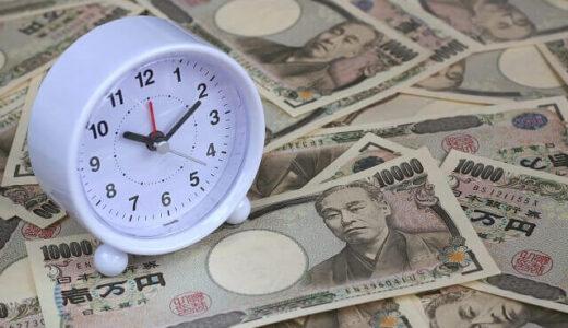 ベラジョンカジノの出金にかかる時間は?出金承認されるまでの手続き方法や出金可能な時間帯を解説