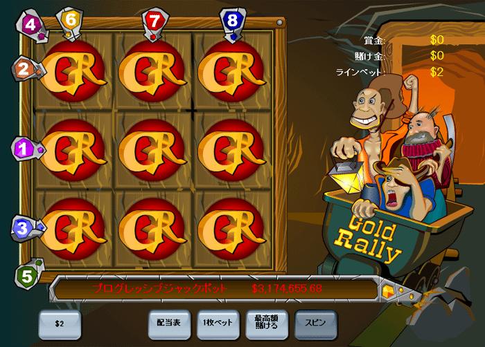 goldrally 01 - ベラジョンカジノのスロットの遊び方。ビデオスロットのジャックポット攻略法も紹介します