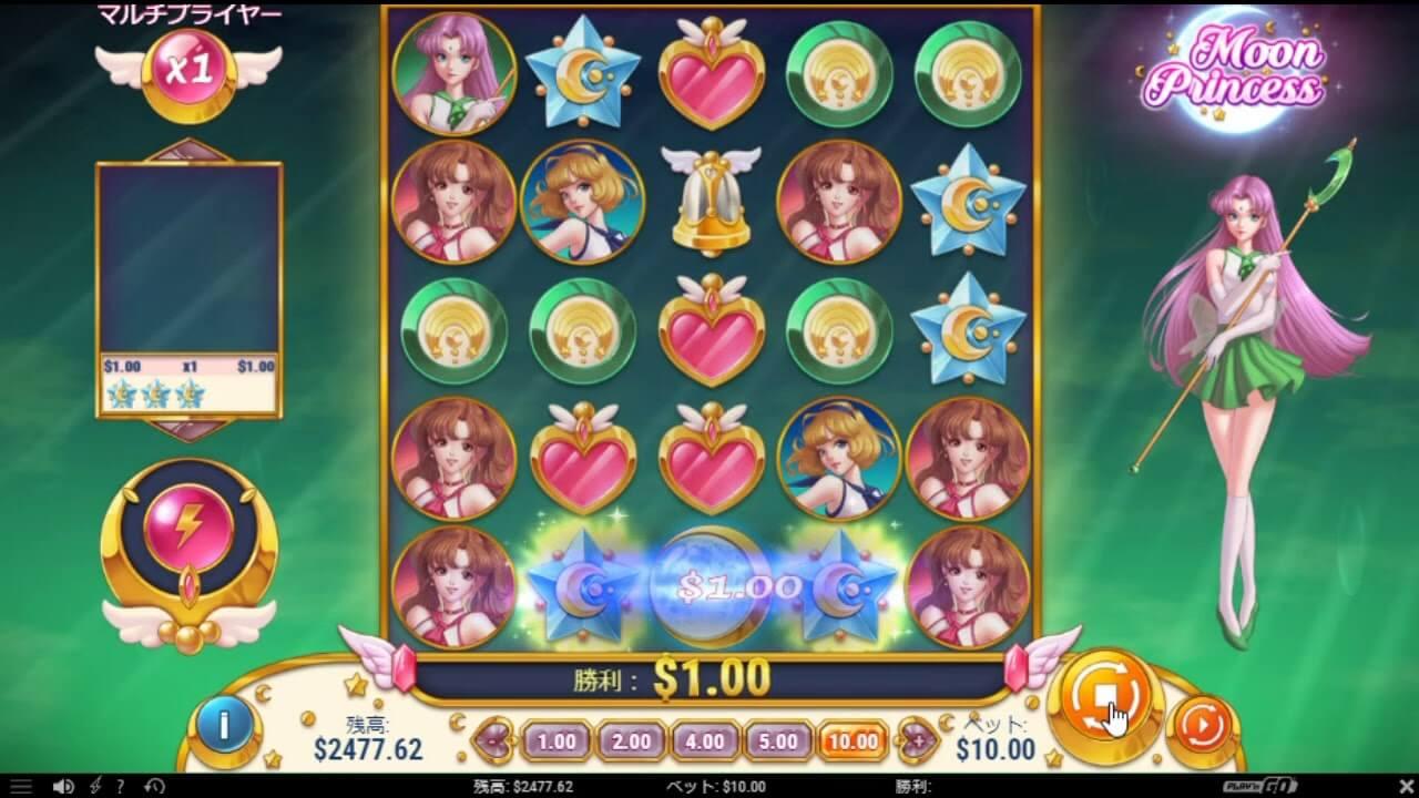 maxresdefault - ベラジョンカジノのスロットの遊び方。ビデオスロットのジャックポット攻略法も紹介します
