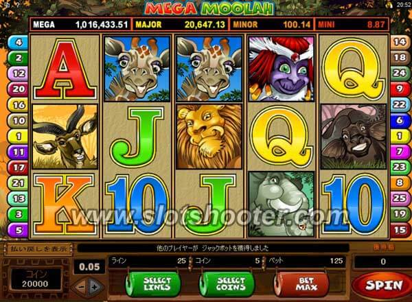 megamoolah - ベラジョンカジノのスロットの遊び方。ビデオスロットのジャックポット攻略法も紹介します