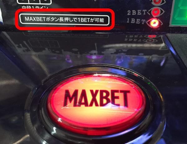 s sadakaya gazou14 - オンラインカジノのスロットゲームの遊び方とルール解説!スロット攻略&必勝法も紹介します。
