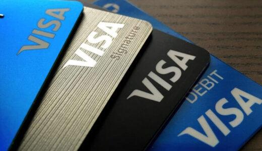 ベラジョンカジノのVISA CARD(ビザカード)入金方法・入金限度額・入金手数料の解説