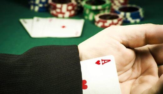 オンラインカジノにおけるイカサマの実態!