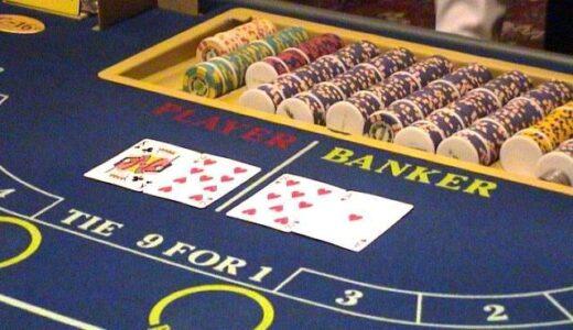ハイローラーが実践するベラジョンカジノのバカラで大勝ちするための攻略・必勝法を紹介