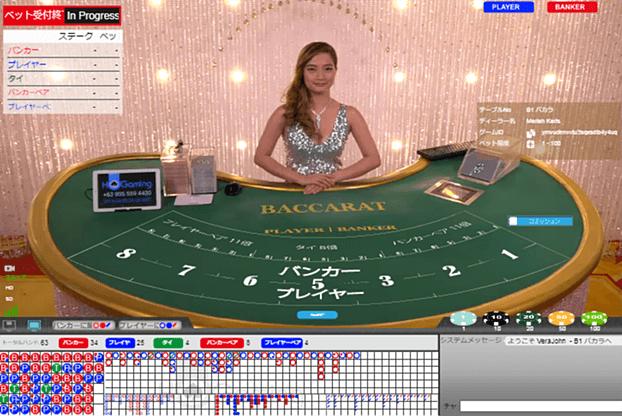 48e58c1a80838dab7d7fa0ab07c84404 - ベラジョンカジノのバカラの基本ルール(やり方)賭け方、点数、配当、3枚目の条件、勝率アップのための攻略・必勝法