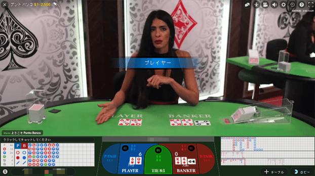 5da15571159f5fffeb84af33896ed0c2 - ベラジョンカジノのライブカジノバカラの全種類を紹介。ライブカジノの魅力や特徴の解説