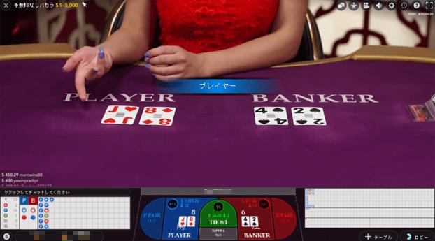934a9ef8ce7ac298a4f91abcce973f99 - ベラジョンカジノで稼ぎやすいバカラ。バカラ攻略のための必勝法を紹介します