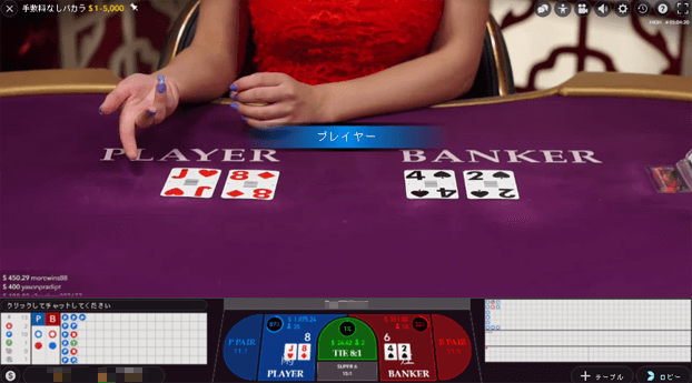 934a9ef8ce7ac298a4f91abcce973f99 - ベラジョンカジノのバカラの基本ルール(やり方)賭け方、点数、配当、3枚目の条件、勝率アップのための攻略・必勝法
