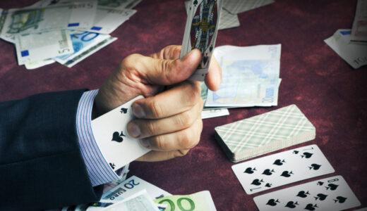 オンラインカジノの不正事情!不正行為の現状