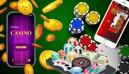 オンラインカジノの信頼性と信頼できるサイトの選び方
