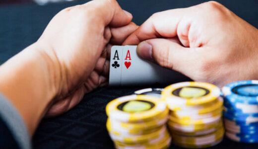 連敗や負けている時に使うバカラの攻略・必勝法と資金管理(マネーマージメント)
