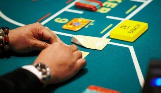 オンラインカジノのバカラの絞り・スクィーズとは?絞りを知れば、ライブバカラがもっと楽しめる!