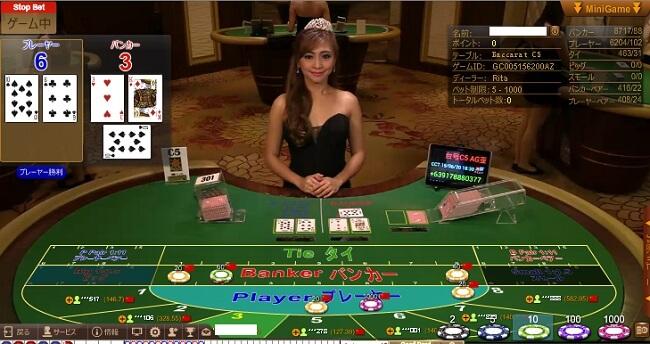 ca1 - ベラジョンカジノのライブカジノバカラの全種類を紹介。ライブカジノの魅力や特徴の解説