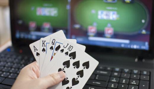 オンラインカジノの安全性とランドカジノとの違い