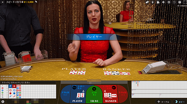 ccddc2fc5de006f10519396ab3146404 - ベラジョンカジノのバカラの基本ルール(やり方)賭け方、点数、配当、3枚目の条件、勝率アップのための攻略・必勝法