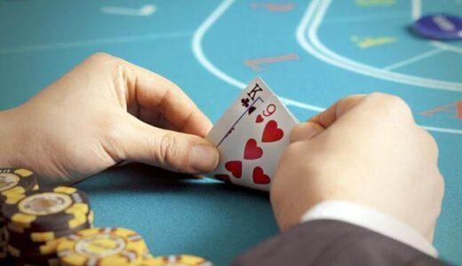 ベラジョンカジノのバカラ攻略・必勝法!バカラのルール、賭け方、配当、勝率をまとめました
