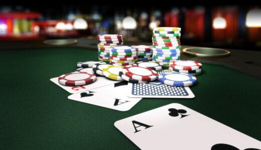 オンラインカジノの選び方!選ぶ際のコツ