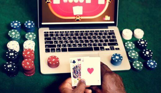 オンラインカジノの始め方!事前に準備しておくべきこと