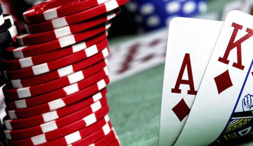 オンラインカジノで勝率を上げるための必勝法