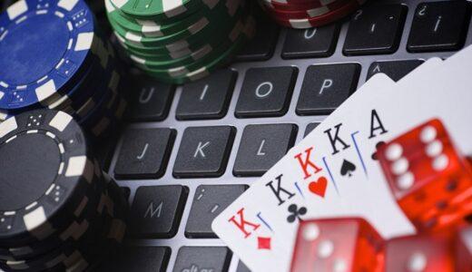 オンラインカジノの税金問題!稼いだら納税は義務