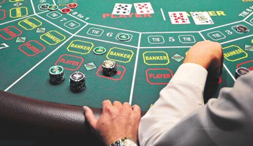 ベラジョンカジノのバカラで勝つためのプロギャンブラーが愛用するバカラ攻略・必勝法
