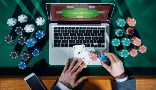 オンラインカジノの選び方!サイト登録前に確認しておくポイント