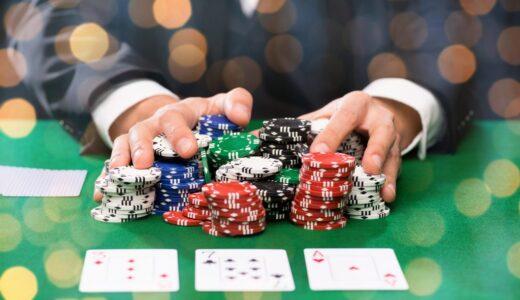 無料で遊べるオンラインカジノ!チップも無料で貰える