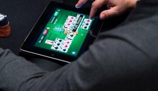 オンラインカジノを利用して摘発されたケースを紹介します