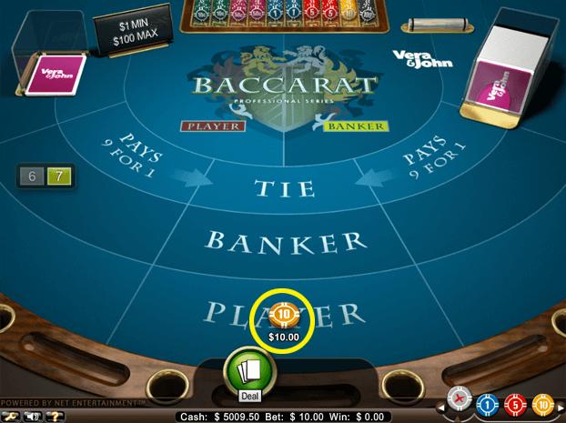 賭け金をベット