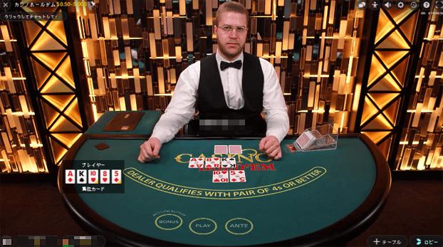 ベラジョンカジノ カジノホールデム
