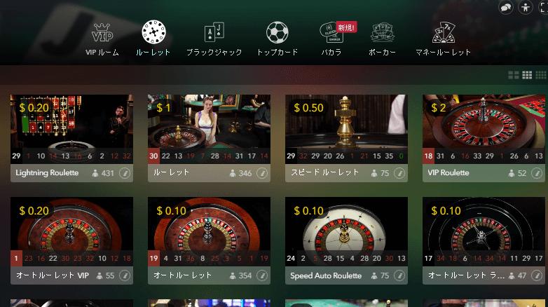 6d64a9dd8c9af893fe89d2465465428f - ベラジョンカジノで遊べる全種類のルーレットを紹介。最低・最高ベット額が分かるテーブルリミットのまとめ