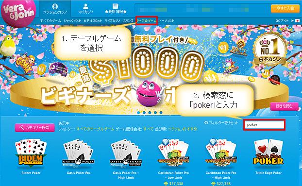 7526628d9c84c3397c512922986b7a79 - ベラジョンカジノで遊べる全種類のポーカーを楽しむためポーカー攻略、必勝法を紹介