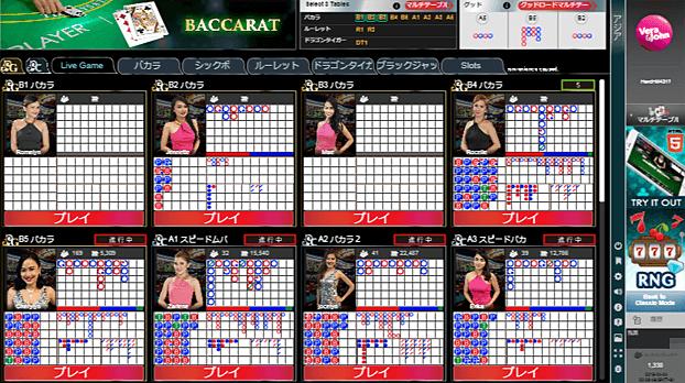 7bc52f6461f2835fbb442c1de5d579f4 - ベラジョンカジノのスピードバカラ(Speed Baccarat)の基本ルール(遊び方)
