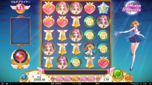 M1 300x169 - 「Moon Princess(ムーンプリンセス)」のスロット紹介&遊び方、ゲーム解説