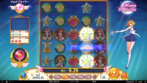 M2 300x169 - 「Moon Princess(ムーンプリンセス)」のスロット紹介&遊び方、ゲーム解説