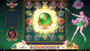 M3 300x169 - 「Moon Princess(ムーンプリンセス)」のスロット紹介&遊び方、ゲーム解説