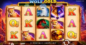 W1 300x160 - 「Wolf Gold(ウルフゴールド)」のスロット紹介&遊び方、ゲーム解説