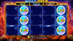 W3 300x169 - 「Wolf Gold(ウルフゴールド)」のスロット紹介&遊び方、ゲーム解説
