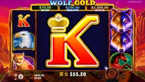 W9 300x169 - 「Wolf Gold(ウルフゴールド)」のスロット紹介&遊び方、ゲーム解説