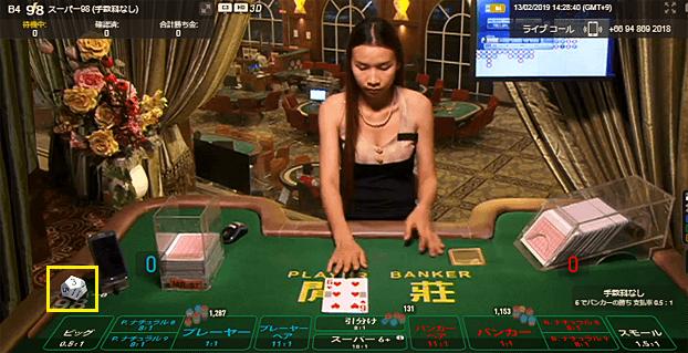 aa3316fd79608c61eeeb48cb0addfcb0 - ベラジョンカジノのバカラのやり方は、簡単!バカラのルール、賭け方、配当、勝率をまとめました