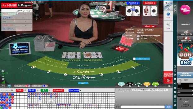 bc16b40f942543283ccf649623ac13b6 - ベラジョンカジノのライブカジノバカラの全種類を紹介。ライブカジノの魅力や特徴の解説