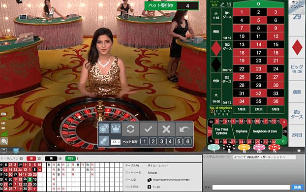 d6b90e3d857974441c7f8a844662cde7 1 - ベラジョンカジノのルーレットの基本ルール(やり方)、賭け方、点数、配当、勝率アップのための攻略・必勝法