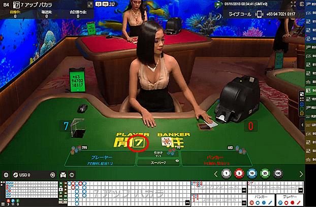 df6754912b77a28dcc6ae8e38274ca32 - ベラジョンカジノのバカラのやり方は、簡単!バカラのルール、賭け方、配当、勝率をまとめました