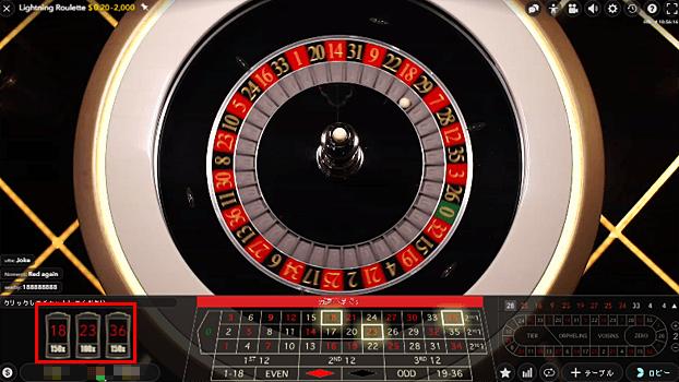 f1250133ec3130ba66367dcb5a7a2b1c 1 - ベラジョンカジノで遊べる全種類のルーレットを紹介。最低・最高ベット額が分かるテーブルリミットのまとめ