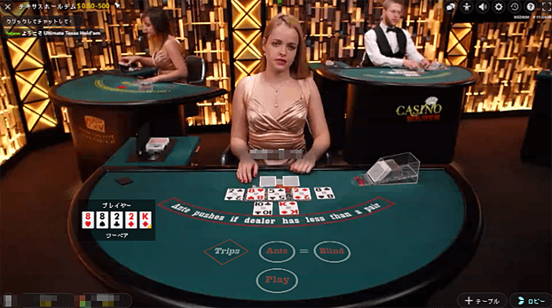 fe81451bf7d766806416e6286b0c3848 - ベラジョンカジノで遊べる全種類のポーカーを楽しむためポーカー攻略、必勝法を紹介